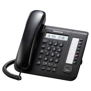 Panasonic KX-DT521 DECT Phone Image